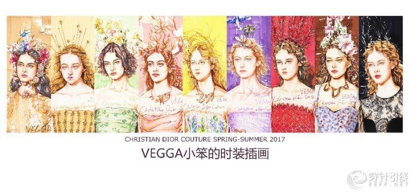 时装手绘 - VEGGA小笨的时装插画